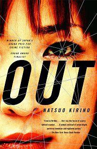 Out cover - Natsuo Kirino