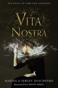 Vita Nostra by Marina and Sergey Dyachenko
