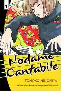 Nodame Cantabile volume 1 cover - Tomoko Ninomiya