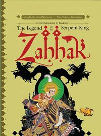 Zahhak pop-up book cover