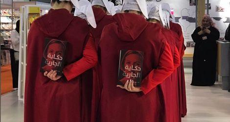 arabic translation of the handmaids tale