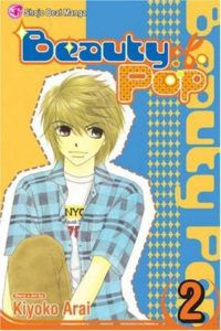 Beauty Pop Volume 1 cover