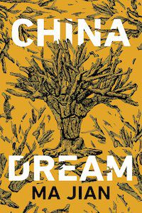 China Dream by Ma Jian book cover