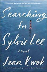searching for slyvie lee cover image