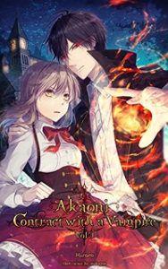 Akaoni cover - Hiroro
