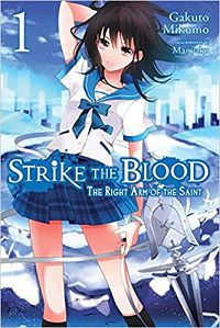 Strike the Blood volume 1 cover