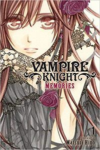 Vampire Knight Memories volume 1 cover - Matsuri Hino