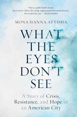 what the eyes don't see