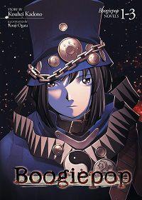 Boogiepop volume 1 omnibus cover - Kouhei Kadono