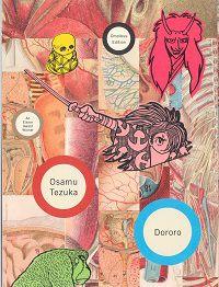 Dororo omnibus cover - Osamu Tezuka
