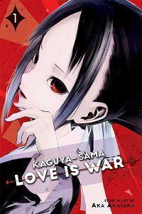 Kaguya-Sama - Love is War volume 1 cover - Aka Akasaka