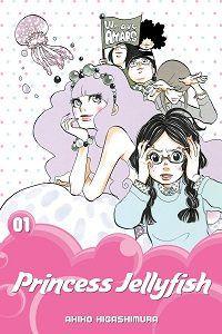 Princess Jellyfish volume 1 cover - Akiko Higashimura