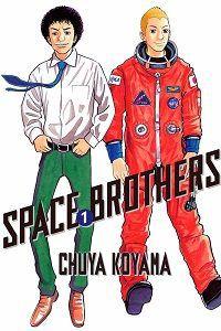 Space Brothers volume 1 cover - Chuya Koyama