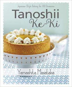 Tanoshii Ke-ki book cover