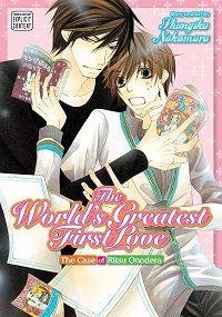The World's Greatest First Love volume 1 cover - Shungiku Nakamura