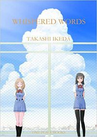 Whispered Words cover - Takashi Ikeda