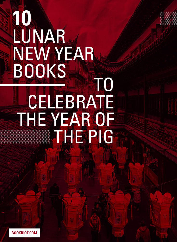 best chinese new year books to celebrate the year of the pig