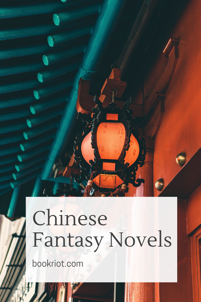 Read your way into some excellent Chinese fantasy novels. book lists | chinese fantasy books | chinese fantasy | books to read | world fantasy to read