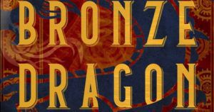 cover reveal feature for stronger than a bronze dragon by mary fan
