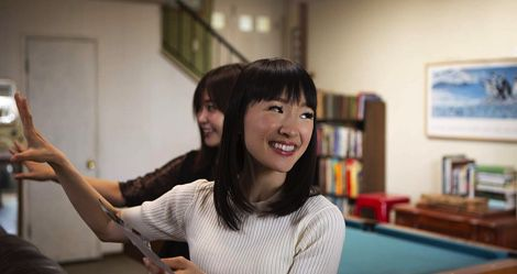 marie kondo feature from imdb