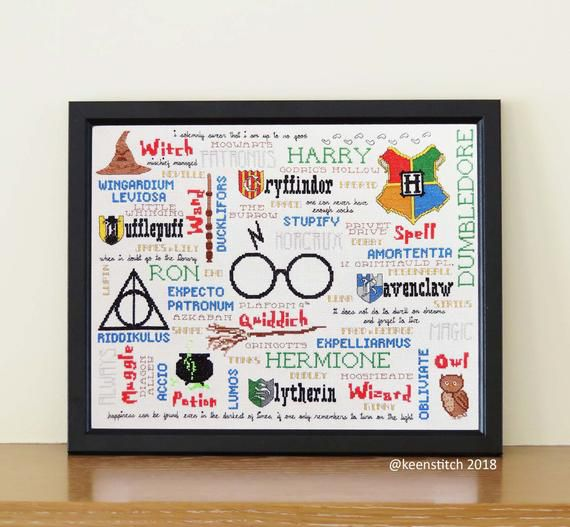 Harry Potter Cross Stitch Patterns You Ll Be Making Asap Book Riot