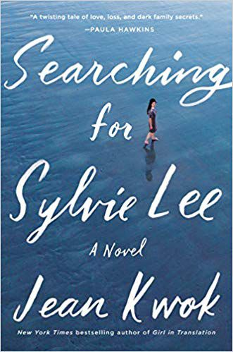 searching-for-sylvie-lee-by-jean-kwok