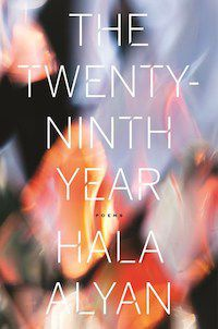 cover-of-the-twenty-ninth-year