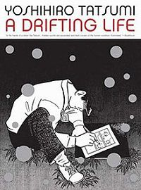 A Drifting Life cover by Yoshihiro Tatsumi