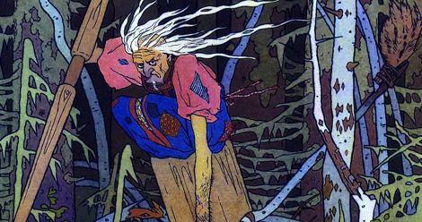 Baba Yaga as depicted by Ivan Bilibin 1902, public domain feature