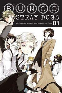 Bungo Stray Dogs volume 1 cover - Kafka Asagiri & Sango Harukawa