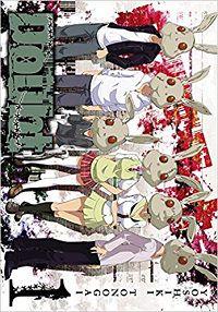 Doubt volume 1 cover - Yoshiki Tonogai