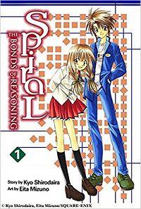 Spiral volume 1 cover - Kyo Shirodaira & Eita Mizuno