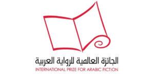 international arabic fiction prize