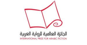international arabic fiction prize