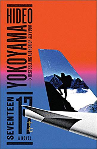 Seventeen by Hideo Yokoyama cover image