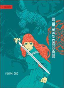 The Twelve Kingdoms: Sea of Shadows by Fuyumi Ono
