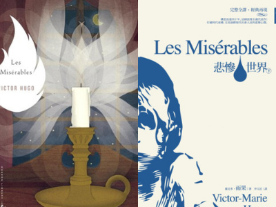 Modern Classics Library and Chinese Edition from Best of the Best Les Misérables Covers | bookriot.com