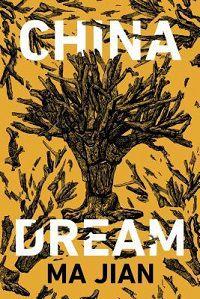 China Dream Ma Jian cover