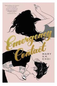 Emergency Contact by Mary H.K. Choi cover