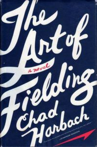 The Art of Fielding by Chad Harbach cover