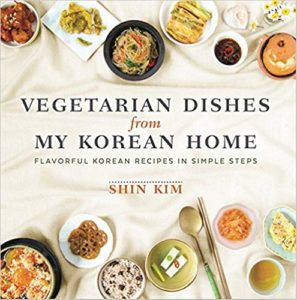 vegetarian dishes from my korean home cover