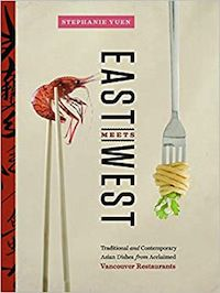 cover of East Meets West by Stephanie Yuen