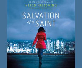 Salvation of a Saint audiobook cover
