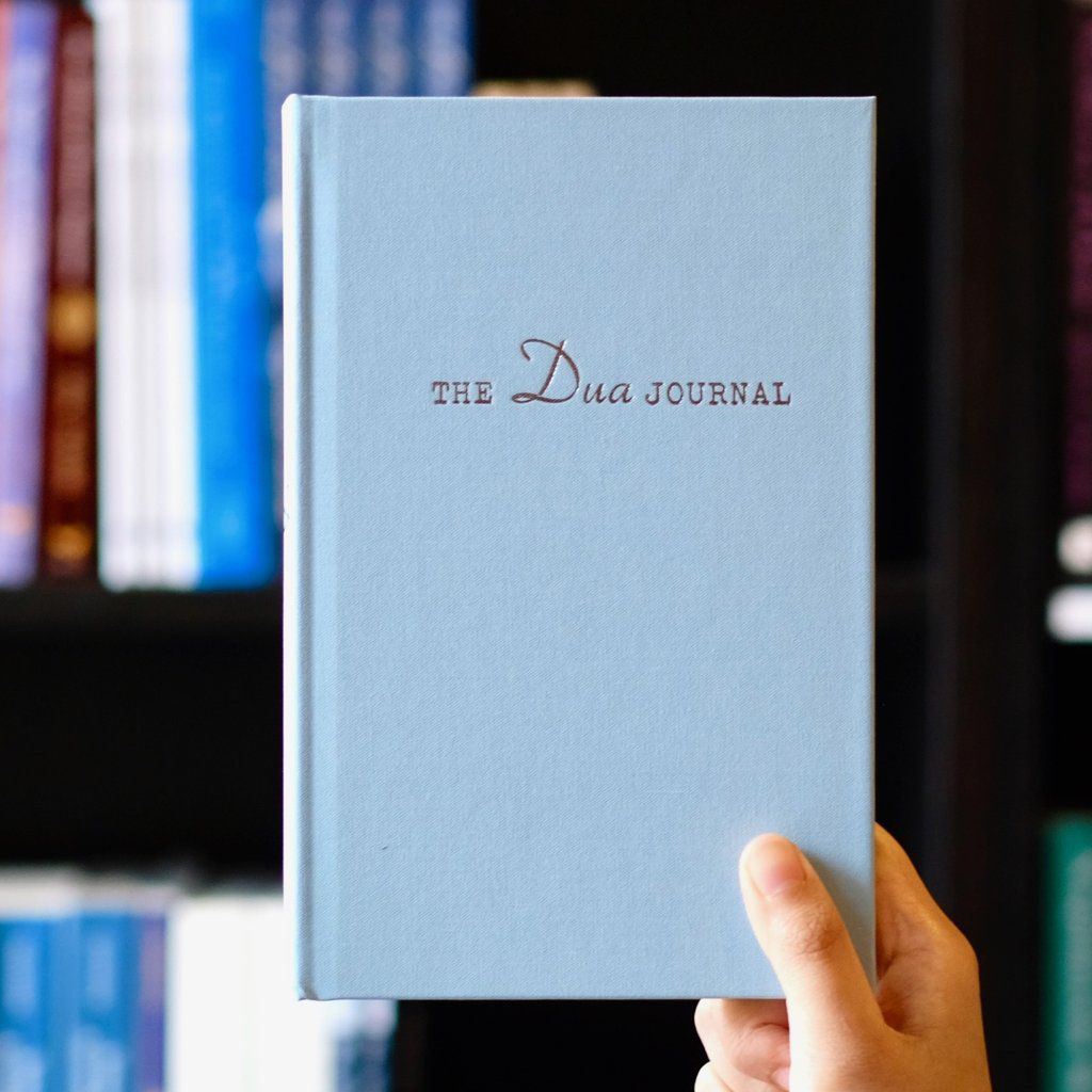 The Dua Journal for Children