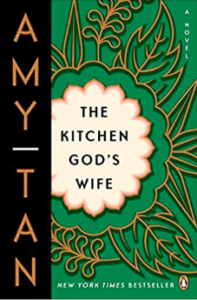 The Kitchen God's Wife book cover