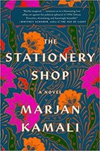 The Stationery Shop cover image