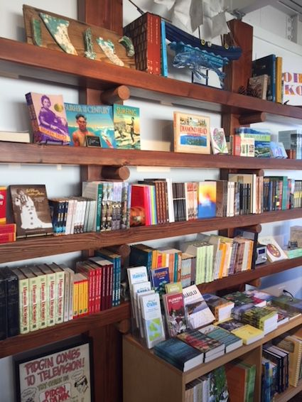 A book display at da Shop in Kaimuki, Hawai'i