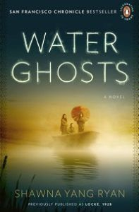water ghosts by shawna yang ryan cover