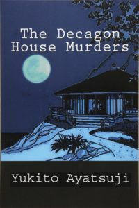 the decagon house murders book cover