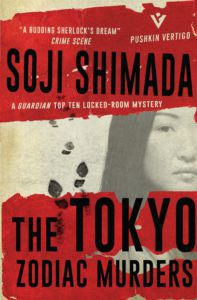 The Tokyo Zodiac Murder book cover